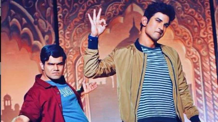 sushant singh rajput and sahil vaid- India TV Hindi