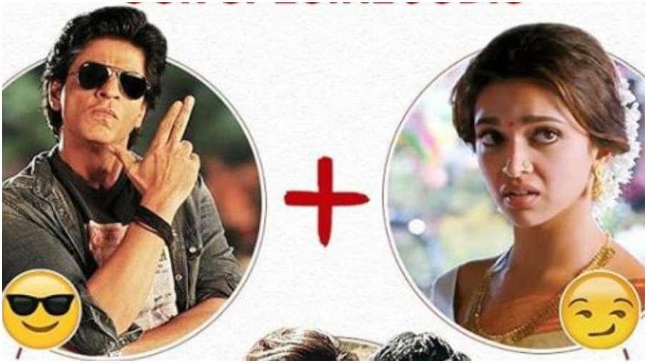 shahrukh khan and deepika padukone- India TV Hindi