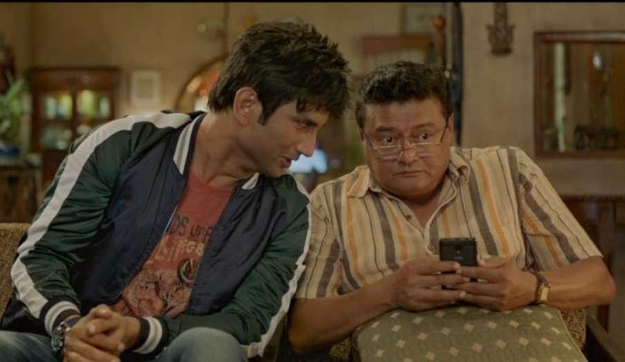 'दिल बेचारा' को-स्टार शाश्वत चटर्जी ने एक्टर याद कर लिखा पोस्ट, कहा- सुशांत तुम मेरे दिल में हो- India TV Hindi
