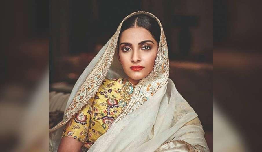 सोनम कपूर ने स्वाइन फ्लू की खबरों पर दी प्रतिक्रिया- India TV Hindi