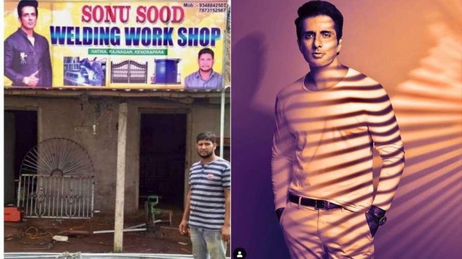 sonu sood- India TV Hindi