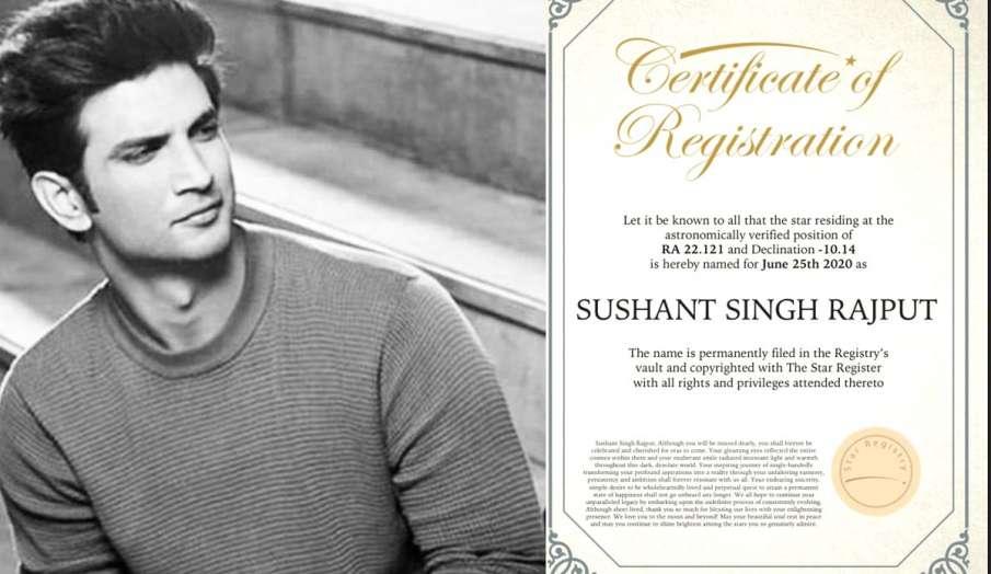सुशांत की फैन ने उनके नाम पर खरीदा एक तारा- India TV Hindi