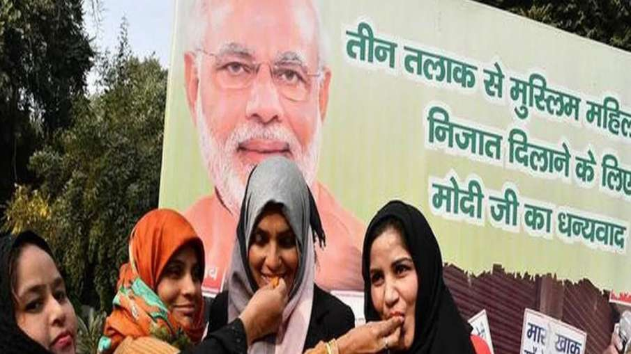 तीन तलाक कानून की...- India TV Hindi