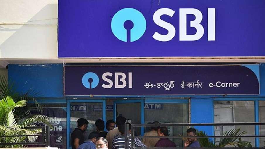 SBI- India TV Hindi