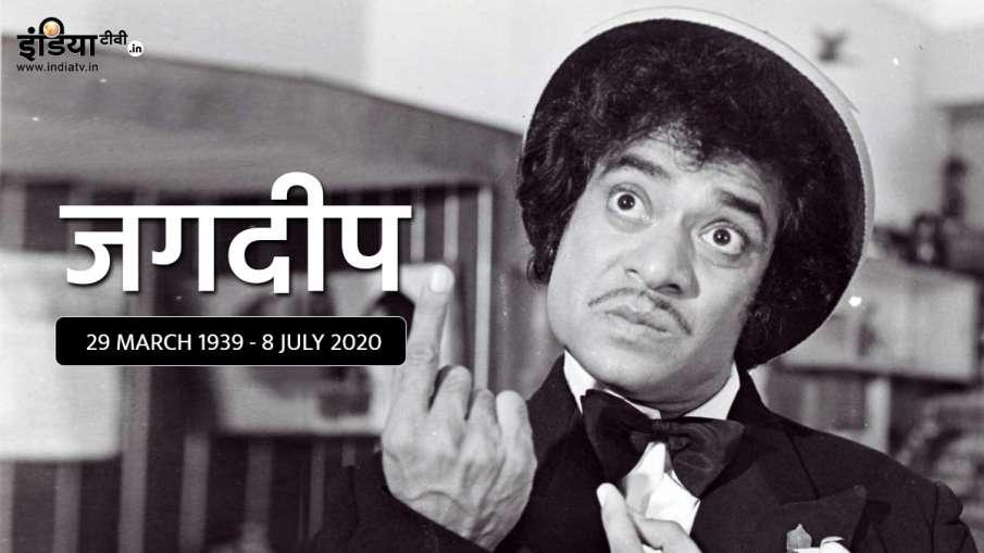 jagdeep- India TV Hindi