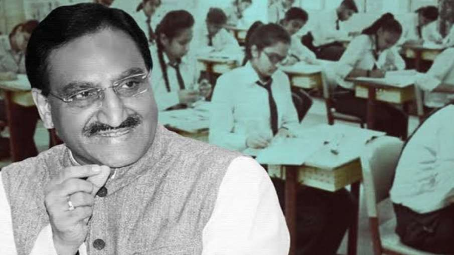 New National Education Policy approved by cabinet HRD...- India TV Hindi