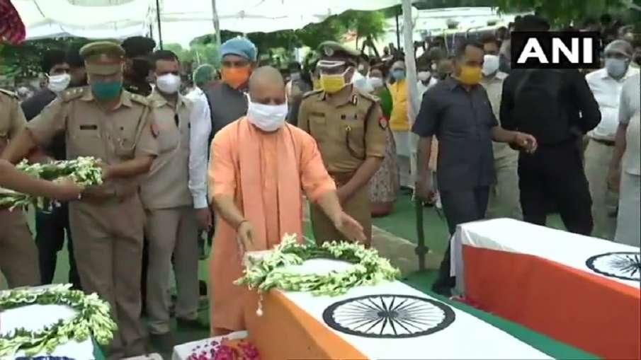 Kanpur encounter: Uttar Pradesh Kanpur News cm yogi offers 1 Crore Help and Govt Job to Martyr Polic- India TV Hindi