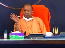 uttar pradesh CM- India TV Hindi