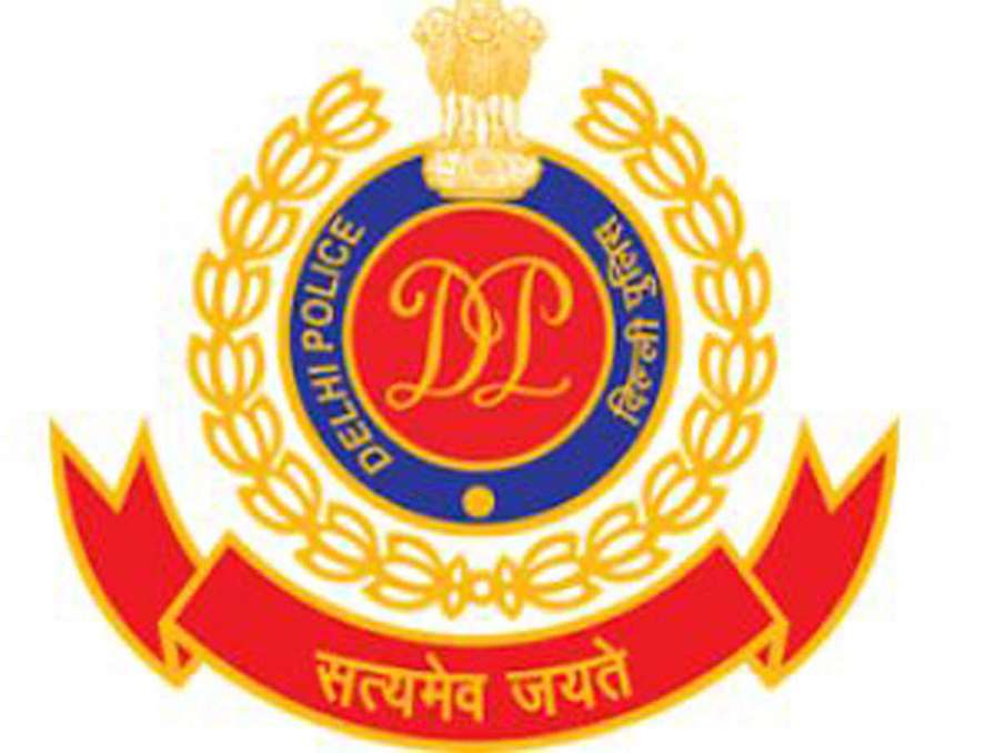 Delhi Police Recruitment 2020- India TV Hindi