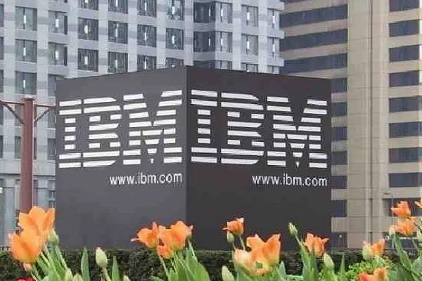 IBM, NSDC commit to provide free digital skills...- India TV Hindi