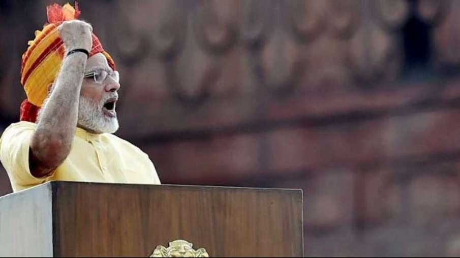 PM मोदी ने की 'राष्ट्रीय इंफ्रास्ट्रक्चर पाइपलाइन' परियोजना की घोषणा, 100 लाख करोड़ से ज्यादा का होग- India TV Hindi