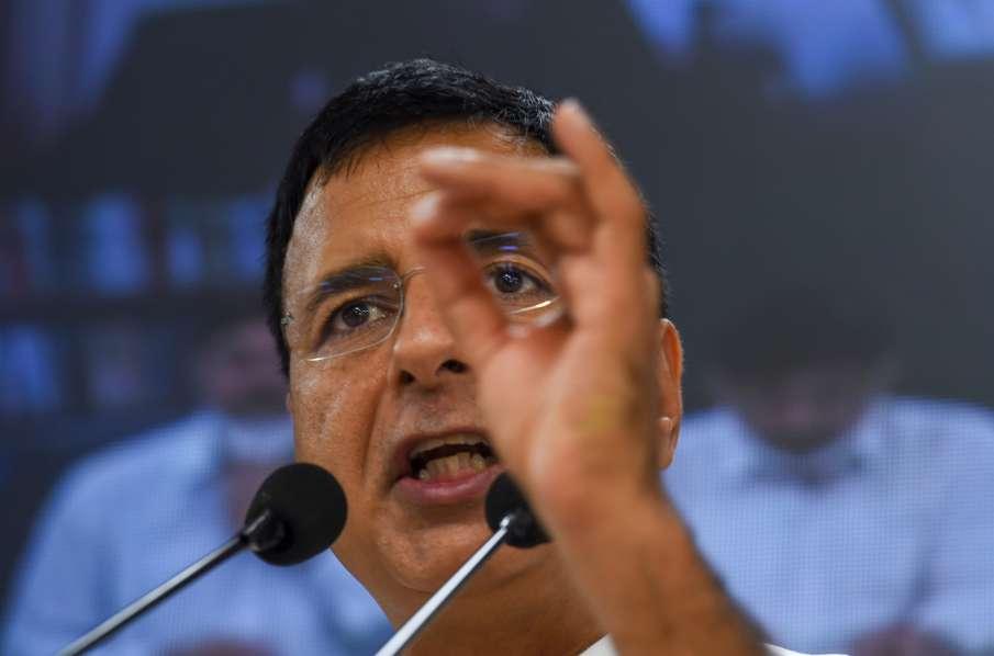कांग्रेस को बदनाम करने की कोशिश करने वाला समहू एक्सपोज हो गया: रणदीप सुरजेवाला- India TV Hindi
