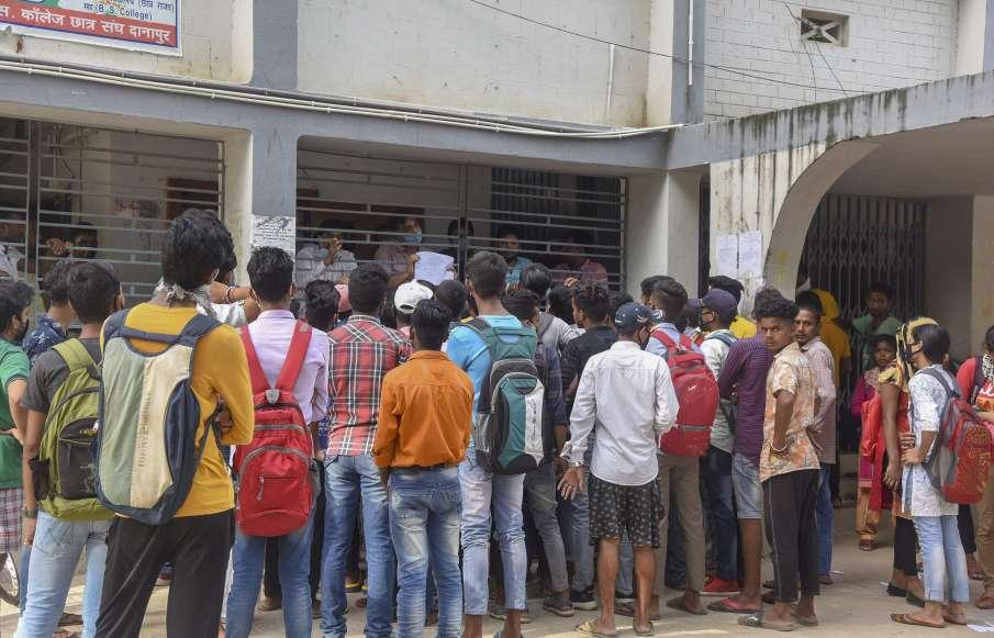 digital satyagraha of students against increasing...- India TV Hindi