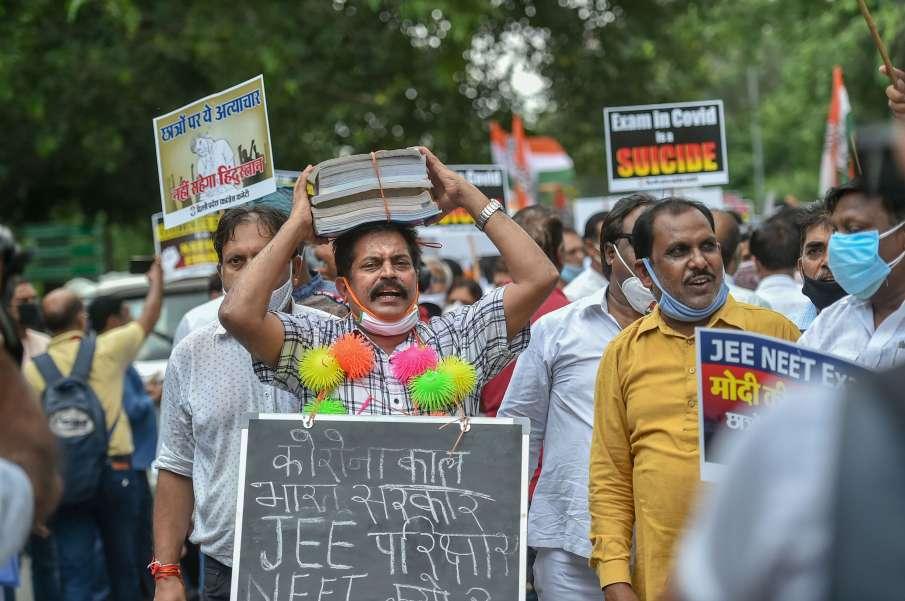 Congress protest against JEE NEET exams- India TV Hindi