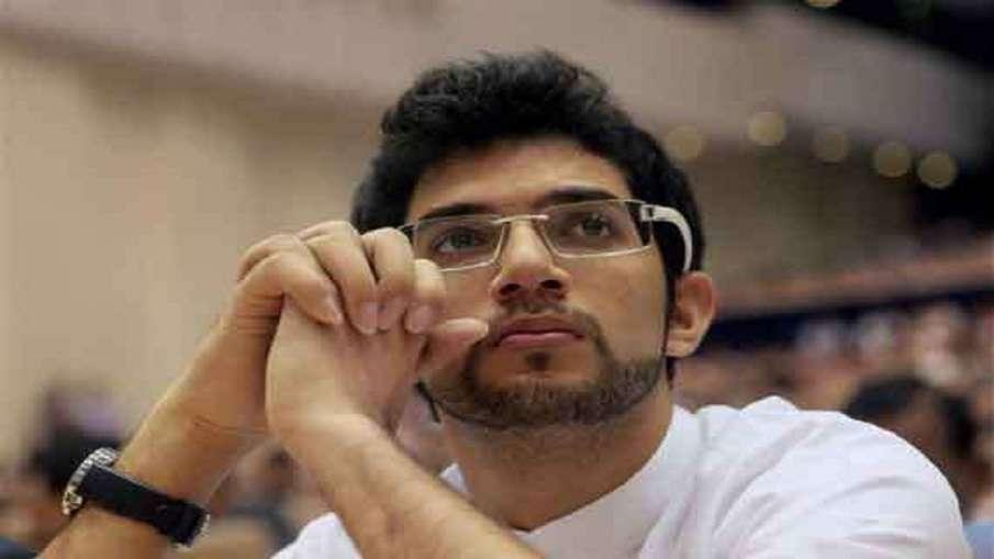 Aditya Thackeray resign as Maharashtra minister,Aditya thackeray News,why Aditya Thackeray resign,ud- India TV Hindi