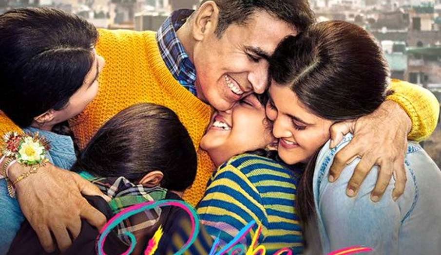 akshay kumar new film rakshabandhan- India TV Hindi