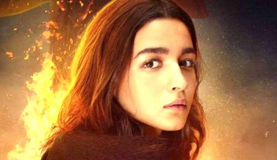 Sadak 2 trailer third most disliked video in the world- India TV Hindi