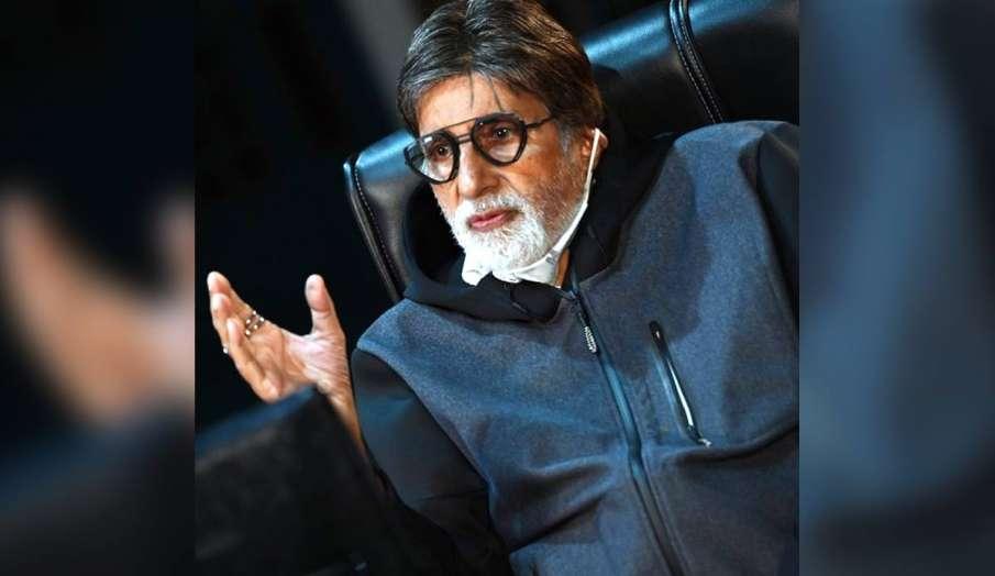 amitabh bachchan new specs- India TV Hindi
