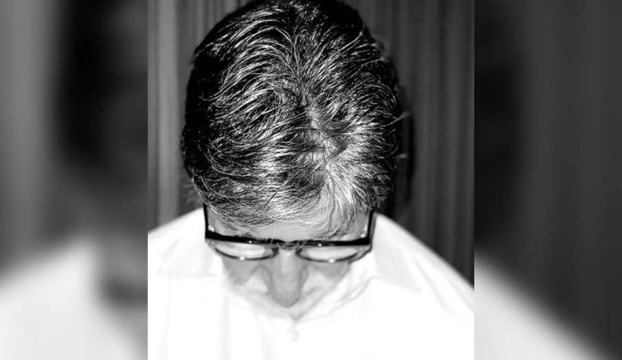 amitabh bachchan latest post - India TV Hindi