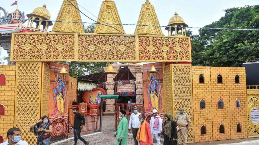 Ram Janmabhoomi Nyas workshop Ayodhya- India TV Hindi