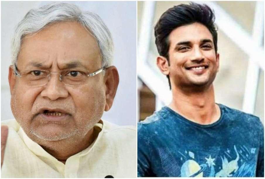 Nitish Kumar and Sushant - India TV Hindi