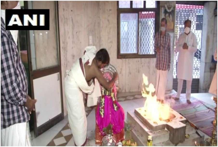 Lord Ganesha Arti - India TV Hindi