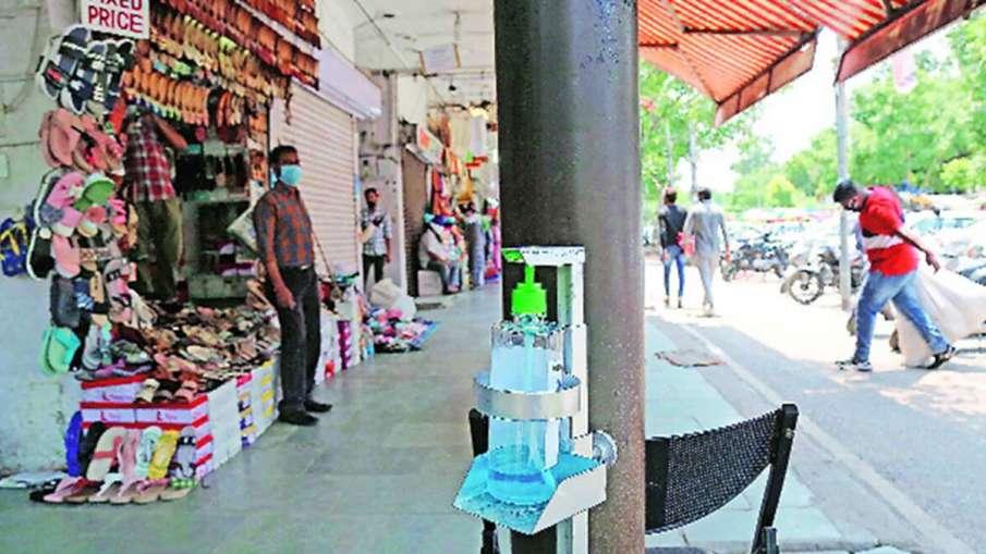 Chandigarh Market- India TV Hindi