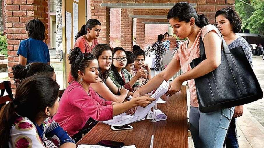 Today ends Delhi University Admissions 2020 Application Process: दिल्ली विश्वविद्यालय (DU) में स्नात- India TV Hindi