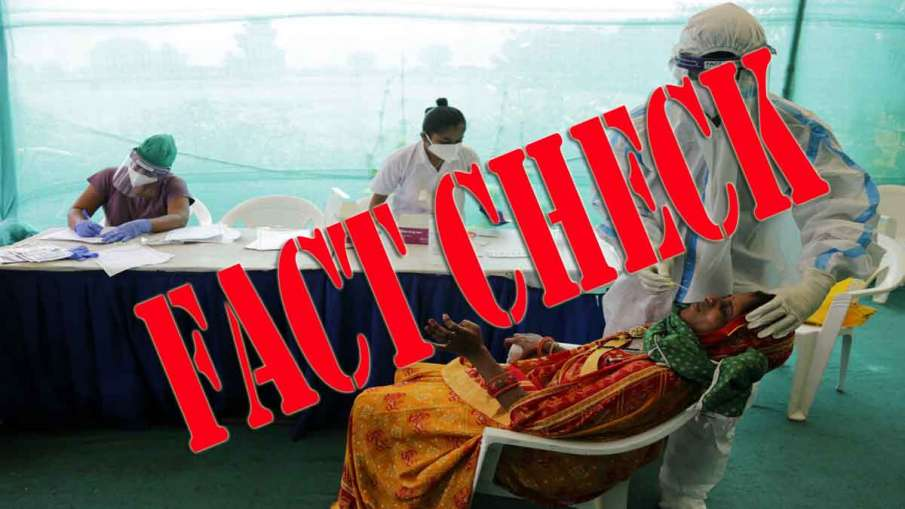 Fact Check News Government is Providing one and Half Lakh to Every Covid19 Patient:Fact Check,Fact C- India TV Hindi