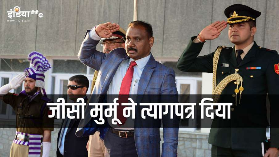 BREAKING NEWS: जम्मू-कश्मीर के...- India TV Hindi