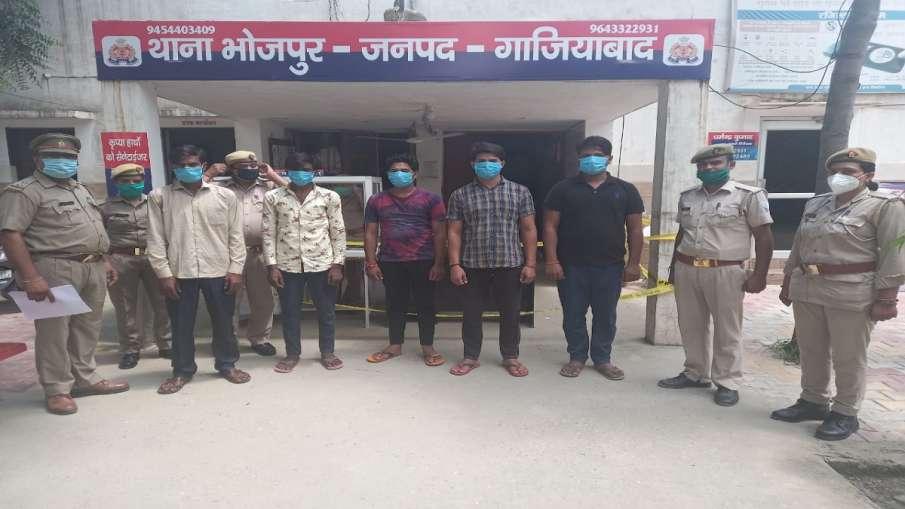 Ghaziabad Police launches Operation Prahaar; 171 miscreants put behind bars- India TV Hindi