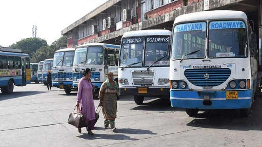COVID-19: No free travel for women in Haryana roadways buses on Raksha Bandhan- India TV Hindi
