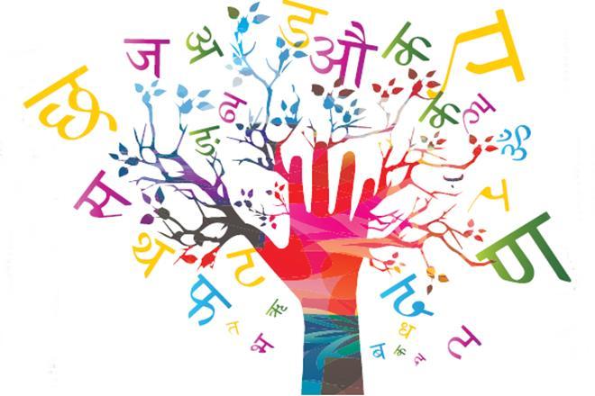 Nagari script council supported new education policy- India TV Hindi