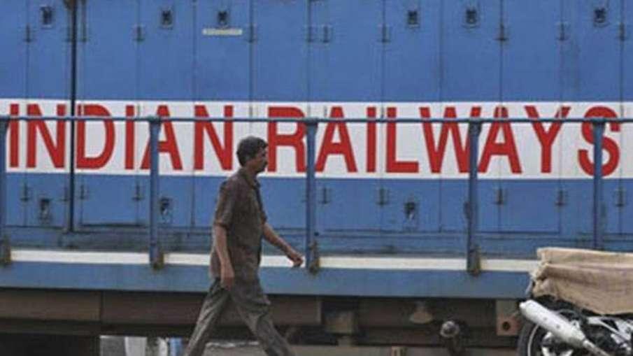 Railways Khalasi, Railways Khalasi Recruitment, Railways, Railways Khalasi System- India TV Hindi