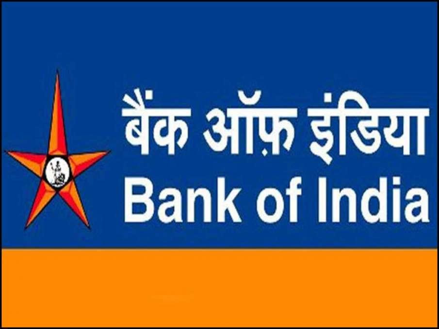 bank of india recruitment 2020- India TV Hindi