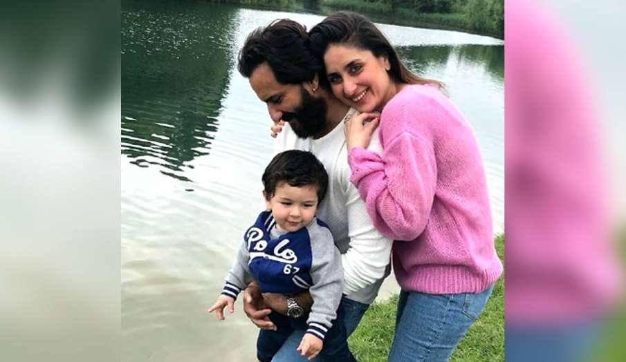 kareena kapoor khan pregnant second time - India TV Hindi
