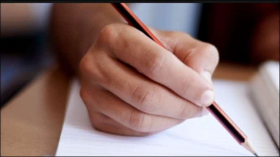 Hyderabadi person passed tenth examination after 33...- India TV Hindi