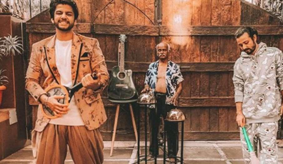 सुनील लहरी के बेटे कृष पाठक का नया म्यूजिक वीडियो 'जानते क्या भाई' हुआ रिलीज- India TV Hindi