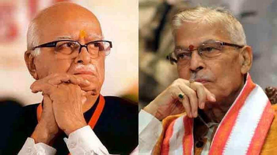 Why Not Invited LK Advani Ram Mandir Program: Advani and Joshi will attend the event through videoco- India TV Hindi