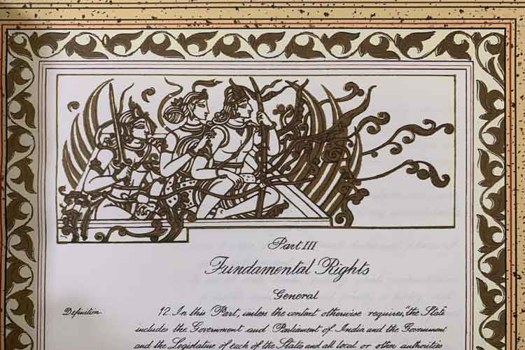 भारत के संविधान की...- India TV Hindi
