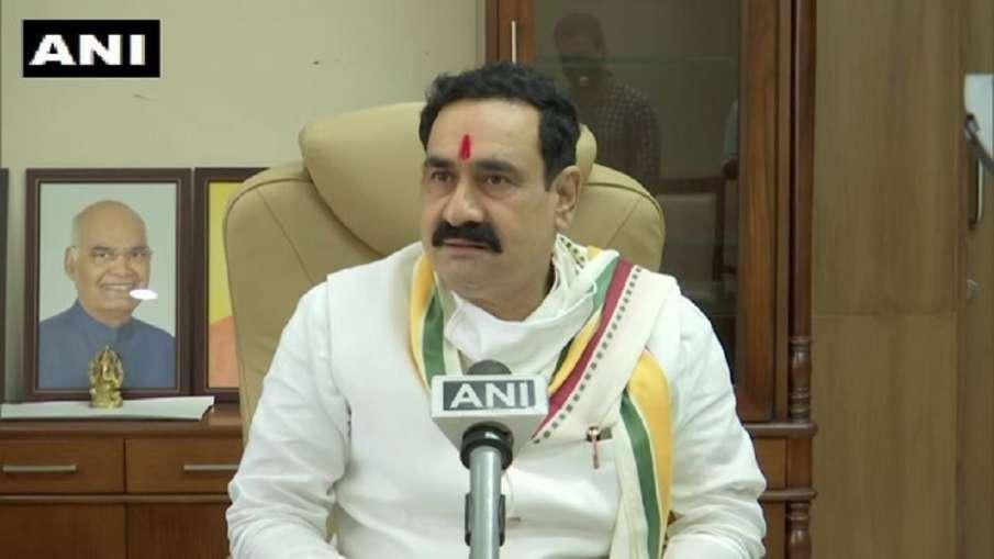 Madhya Pradesh Home Minister Narottam Mishra- India TV Hindi