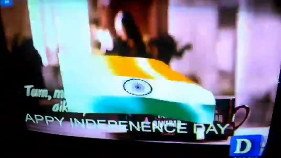 Indian Flag on Pakistani Dawn News with Happy Independence day message । पाकिस्तान के डॉन न्यूज पर ल- India TV Hindi