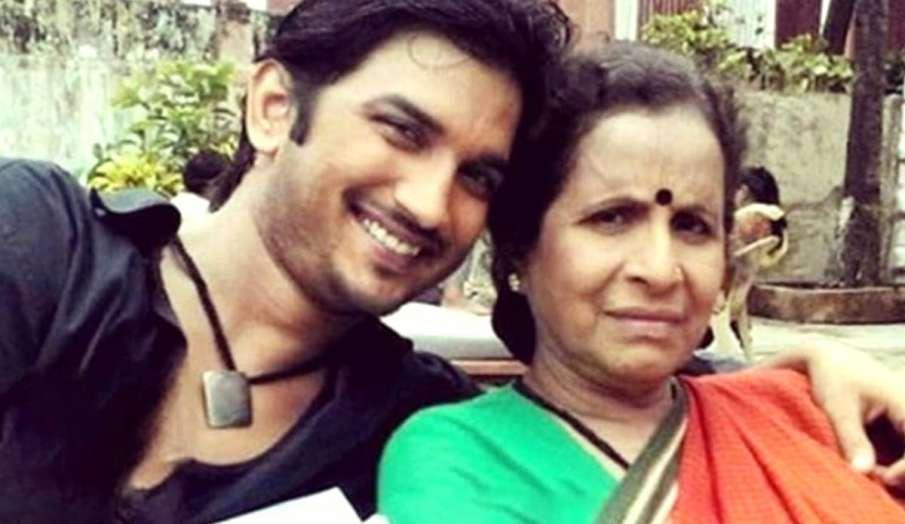 Sushant Singh Rajput pavitra rishta onscreen mother reaction - India TV Hindi
