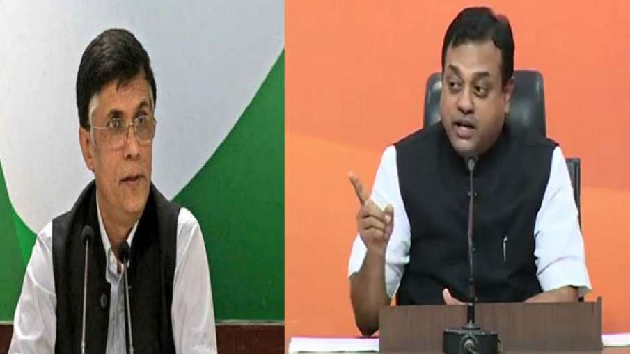 कांग्रेस और भाजपा ने 'चीन से संबंध' को लेकर एक दूसरे पर साधा निशाना - India TV Hindi