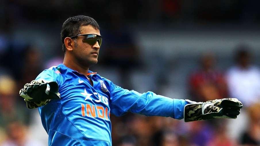 Dhoni retires news, dhoni one day international retirement, dhoni retires latest news, ms dhoni reti- India TV Hindi