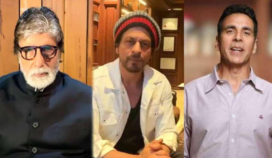 Bollywood celebs saddened by kozhikode air crash - India TV Hindi