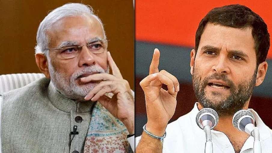 PM Modi and Rahul Gandhi- India TV Hindi
