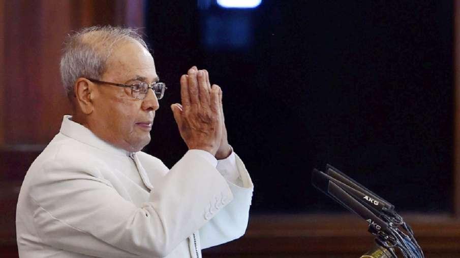 पूर्व राष्ट्रपति प्रणब मुखर्जी की हालत स्थिर, बेटे अभिजीत ने ट्वीट कर दी जानकारी- India TV Hindi