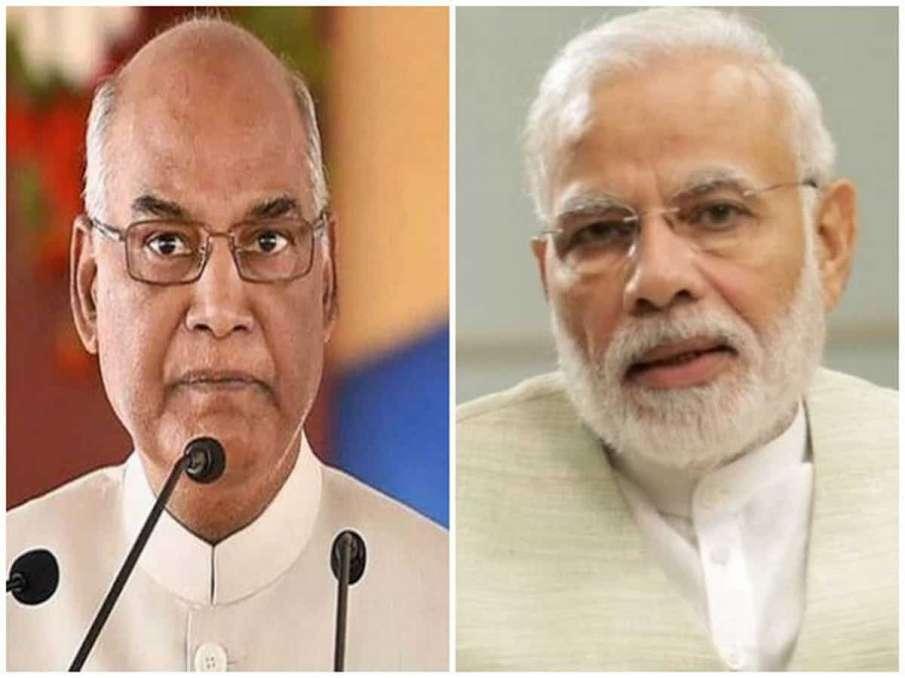 President Kovind, PM Modi wish nation on occasion of Bakrid- India TV Hindi