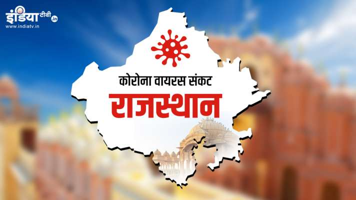 Rajasthan's COVID-19 tally nears 50,000- India TV Hindi